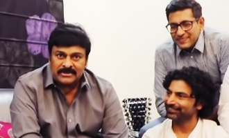 I heard about George Reddy as Intermediate student: Chiranjeevi
