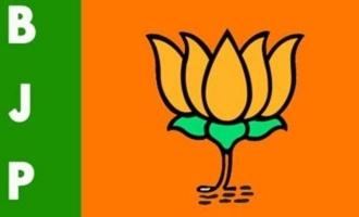 56 మందితో బీజేపీ నాలుగో జాబితా విడుదల..