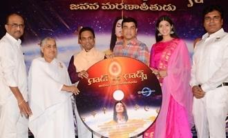 'God Of God's' Audio Launch