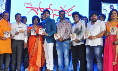 'Goli Soda' Audio Launch