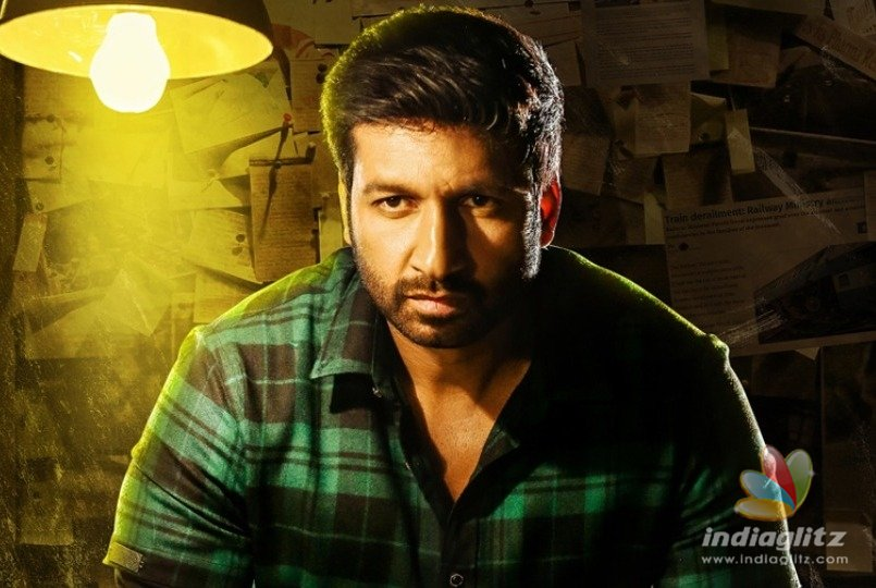 Gopichands Pantham gets new release date