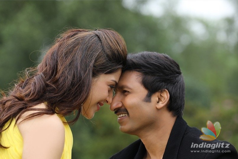 Pantham audio date out, release date final