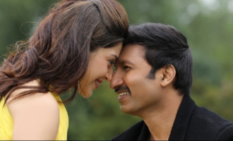 'Pantham' audio date out, release date final