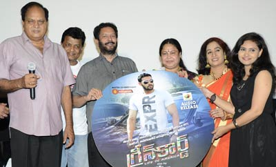 'Green Card' Audio Launch