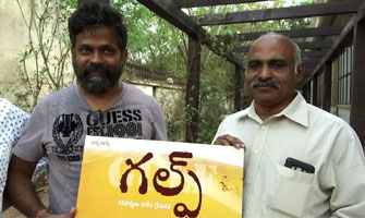 Director Sukumar launches 'Gulf' Movie Logo