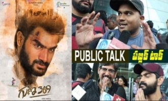 Guna 369 Movie Public Talk