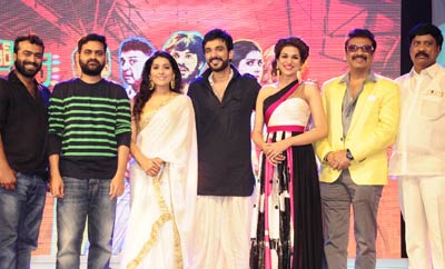 'Guntur Talkies' Audio Launch