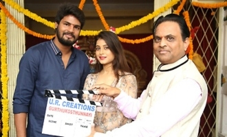 'Gurthukosthunayi' Movie Opening