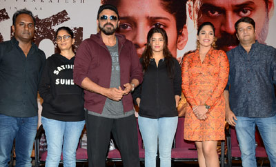 'Guru' Success Meet