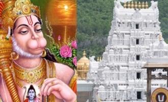 హనుమంతుడి జన్మస్థానం తిరుమలేనట..