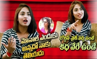 Dethadi Harika Comments On Monal Gajjar