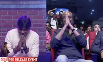 Director Harish Shankar Superb Comments On Rajinikanth