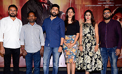 'Howrah Bridge' Teaser Launch