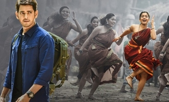 'సరిలేరు నీకెవ్వరు': హీ ఈజ్ సో క్యూట్.. రొమాంటిక్ సాంగ్ విడుదల