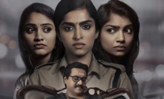 'జీ5' ఒరిజినల్ మూవీ 'హెడ్స్ అండ్ టేల్స్' ట్రైలర్ కు అద్భుత స్పందన