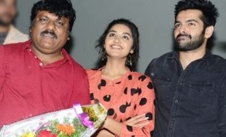 'Hello Guru Prema Kosame' Team at Vishwanath & Sri Ramulu Theaters