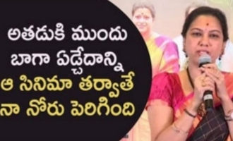 Athadu changed my life and career: Hema