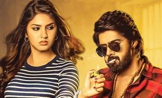 ఈనెల 27న 'హీరో హీరోయిన్' చిత్రం రిలీజ్