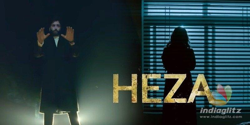 Heza Teaser: Only horror, no dialogue