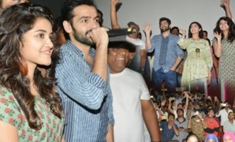 'Hello Guru Prema Kosame' Team At Vijayawada and Eluru