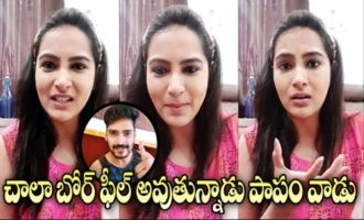 Himaja Emotional About Ravi Krishna Positive Case