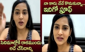 Himaja About Before Into Film Industry