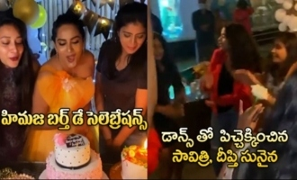 Deepthi Sunaina And Shiva Jyothi Dance At Himaja's Birthday Party