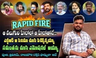Rapid Fire With Sailesh Kolanu || Allu Arjun, Prabhas, NTR, Ram Charan,Nani,SS Rajamouli