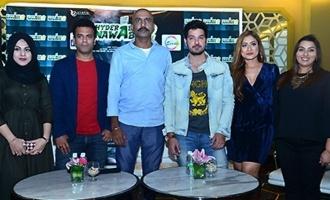 'Hyderabad Nawabs 2' Trailer Launch