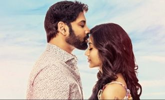 Sumanth's 'Idam Jagath': Release date sealed