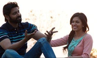 'Idam Jagath' release date confirmed