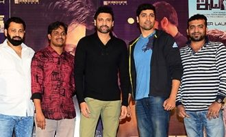'Idam Jagath' Trailer Launch
