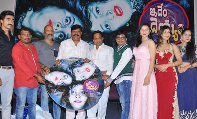 'Idem dayyam' Audio Launch