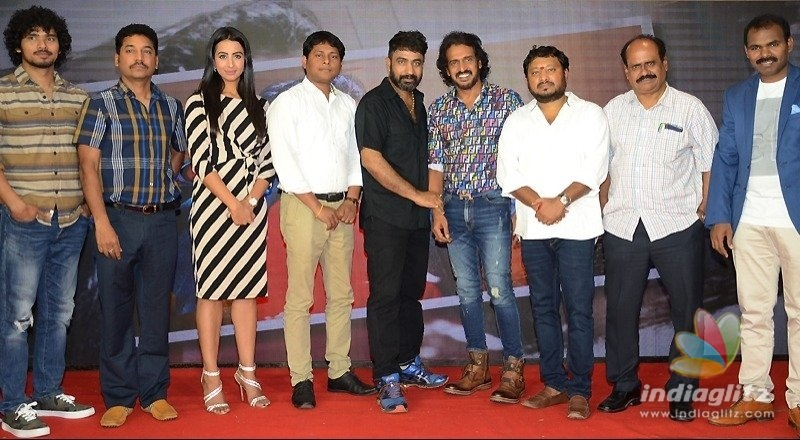 Upendras new-age movie I Love You teaser launched