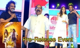 I Love You Movie Pre-Release Event