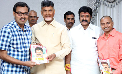 CBN Launches India Today Cover Featuring Balakrishna