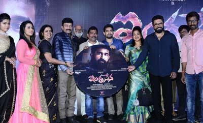 'Indrasena' Audio Released