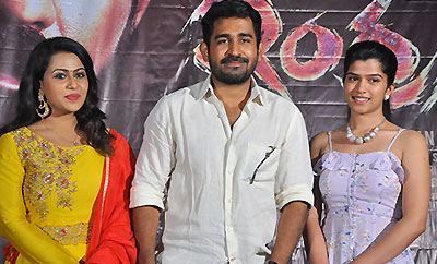 'Indrasena' Press Meet