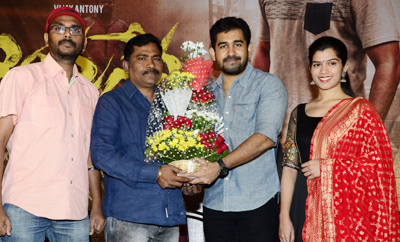 'Indrasena' Success Press Meet