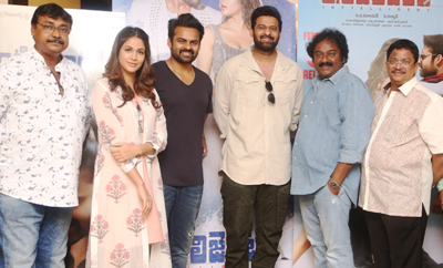 Prabhas Launches 'Intelligent' First Song