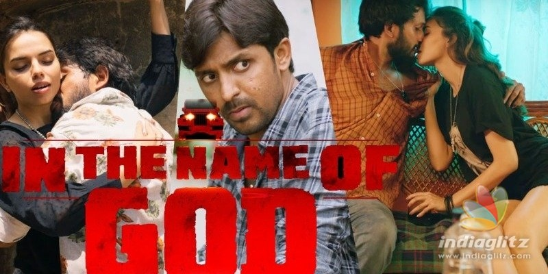 In The Name Of God Trailer: The world of sins
