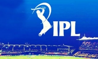 IPL suspended for now