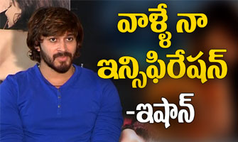 'Rogue' Hero Ishaan About PuriJagannadh, His Favourite Heroes and more