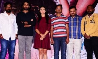 'Ishtamga' Press Meet