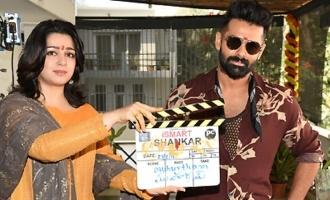 రామ్ , పూరీ జగన్నాధ్ ల 'ఇస్మార్ట్ శంకర్' చిత్రం
