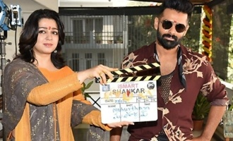 'ismart Shankar' Movie Launch