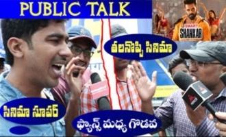 Puri Jagannadh fan vs Common audience fight