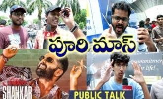 ISmart Shankar Public Talk