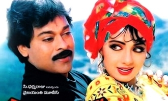 Jagadeeka Veerudu Athiloka Sundari to get a sequel for sure!