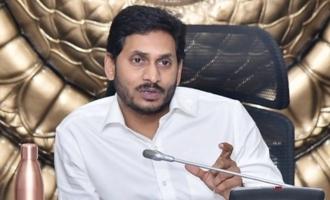 'ప్రభుత్వ పాఠశాలల్లో ఆంగ్లం'పై జగన్ సవరణ!